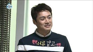[I Live Alone] 나 혼자 산다 -Reserve bridegroom O Sangjin, restless smile 20170331