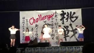 福山明王台高校文化祭有志ダンス「A.O.F」