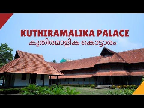 Kuthiramalika Palace in Thiruvananthapuram