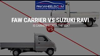FAW Carrier Vs Suzuki Ravi - PakWheels
