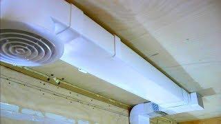 как сделать вытяжку в натяжном потолке