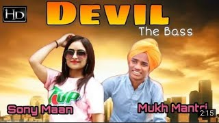 Mukh Mantri | All videos | Dhamak Bass | devil new coming soon | full support kro munde Di
