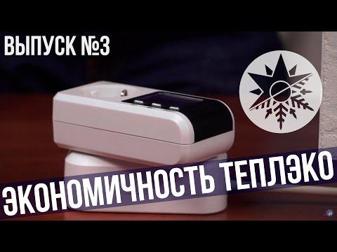 Видео Лампы купить для ванной