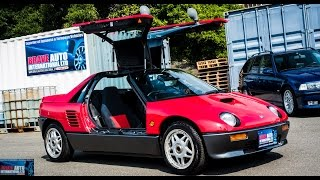 Walk Around/Test Drive - 1992 Mazda (Autozam) AZ-1 - JDM Car Auctions