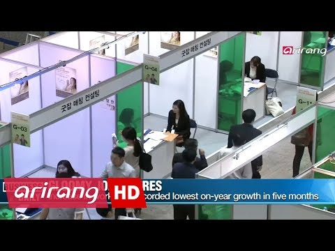 [Business Daily] Ep.584 - Gloomy job figures / Q2 Earnings season _ Full Episode