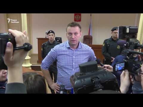 Дело Навального - Судья попросил Навального не задавать вопросыиз YouTube · С высокой четкостью · Длительность: 2 мин34 с  · Просмотры: более 6000 · отправлено: 17.06.2013 · кем отправлено: РИА Новости