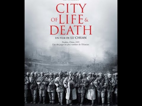 🏯city-of-life-and-death🏯-:-film-historique-(drame-de-guerre)-complet-en-vf-(inédit)-🎬