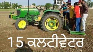 John deere 5405 Tractor Cultivator