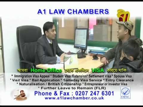 A1 Law advert