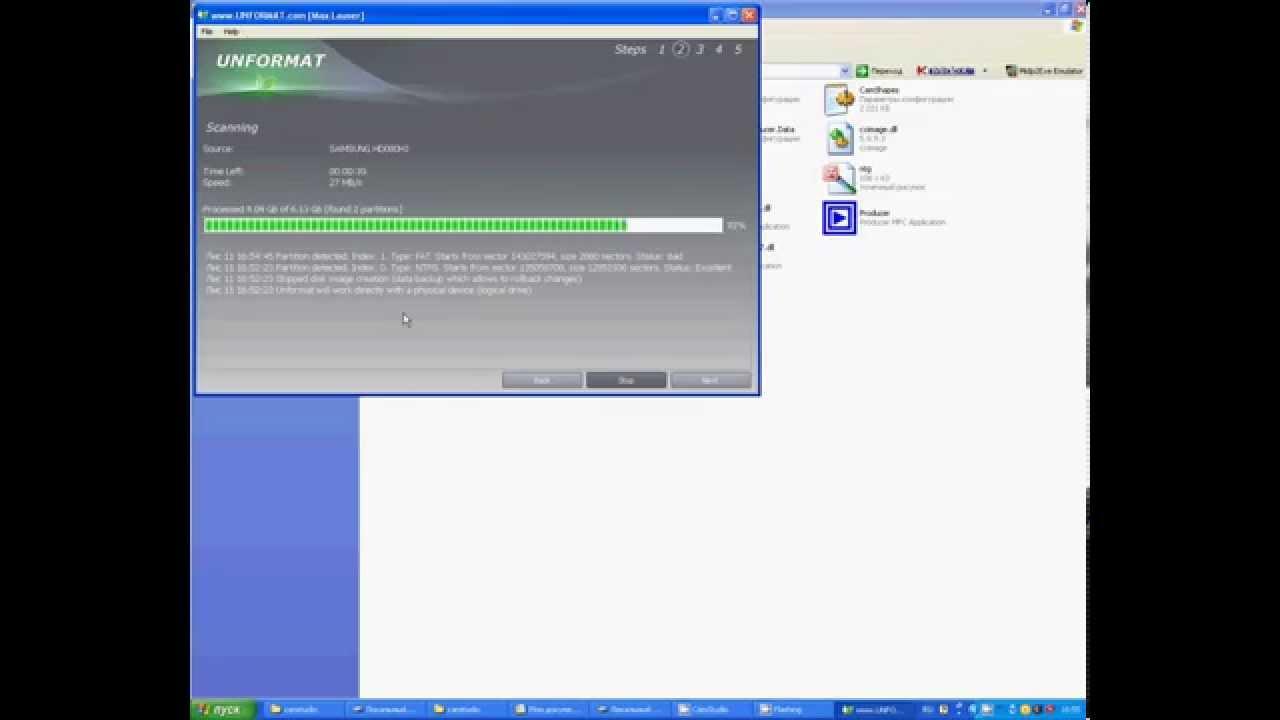 Програмку для востановления данных на отформатированном диске