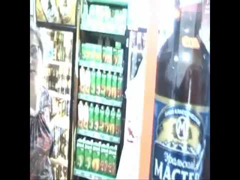 Продажа пива после 23