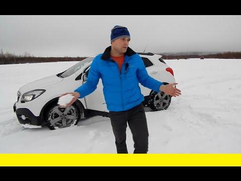 Знакомство с Opel Mokka 2014 40 минут