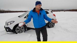 Знакомство с Opel Mokka (2014) 40 минут