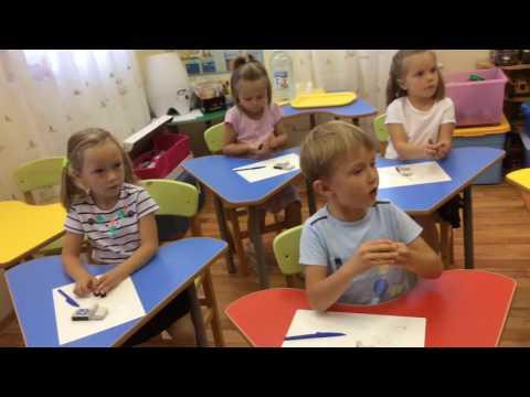 Конструирование в старшей группе 06.09.16г начальная школа-детский сад ДОВЕРИЕ