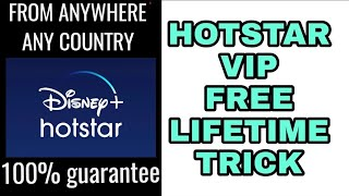 How to watch HOTSTAR outside India *WITHOUT VPN* for free LIFE TIME TRICK|IN PHONE|HOTSTAR ANYWHERE|