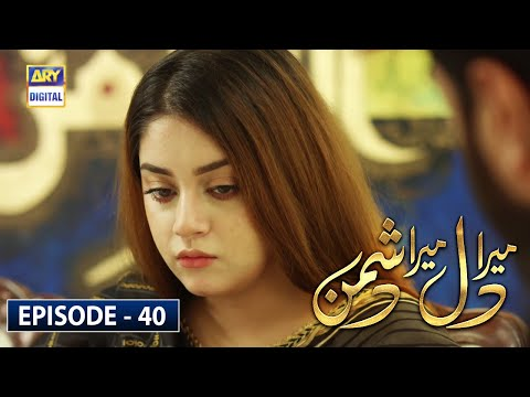 Yaariyan OST | Title Song | Official Drama | Aiza Khan | Muneeb Bhatt & Junaid Khan from YouTube · Duration:  3 minutes 50 seconds