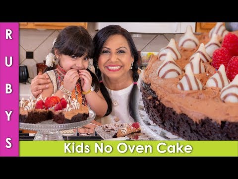 Kids No Oven No Eggs Simple And Fast Chocolate Cake Recipe In Urdu Hindi - RKK