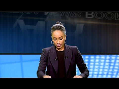 AFRICA NEWS ROOM - Nigeria: Finance islamique, Premier Sukkuk souverain (2/3)