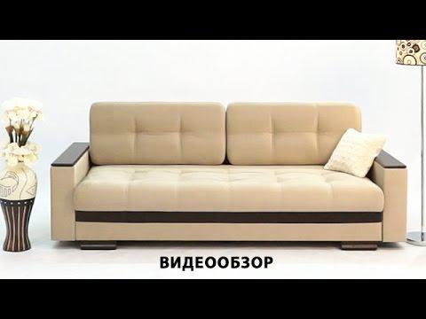 диван-кровать Николетти АМИ Мебель