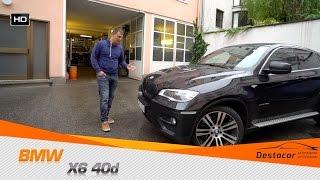 BMW X6 40d на продажу