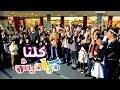 كلنا كراميش - نجوم كراميش | قناة كراميش Karameesh Tv