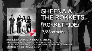 シーナ&ロケッツ - ROKKET RIDE