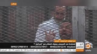 ام أسامة من الجزائر   يا أهل مصر اليس فيكم رجلاَ رشيد قوموا يرحمكم الله فالشرفاء فى السجون