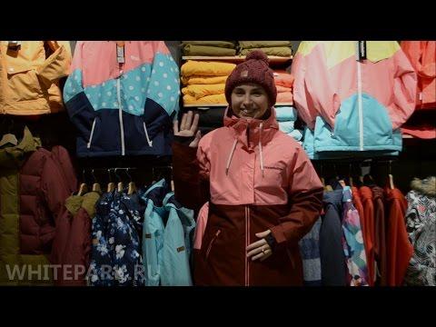 Обзор катальной куртки для девушек