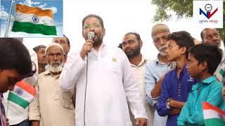 Independence day ABDUL MANNAN || समाज सेवक मन्नान ने अलग अंदाज़ में मनाया आज़ादी दिवस ||