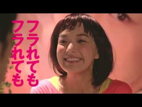 画像: 映画『さまよう小指』予告編 第2弾(失恋ターミネーター編) youtu.be