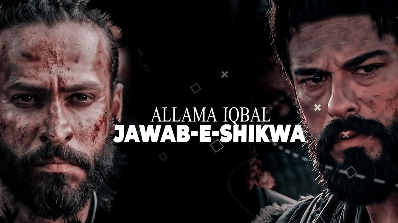 Download Ertugrul X Osman X Malik Shah X Sencer | Jawab-e-Shikwa | Allama Iqbal