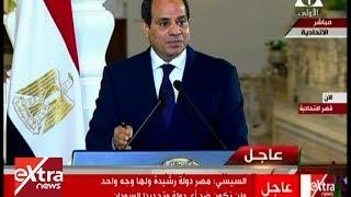 السيسي يرفض اتهامات البشير بدعم المتمردين: محصلش.. سياستنا شريفة (فيديو)
