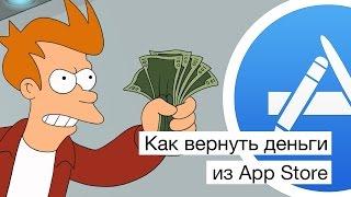 приложение легкие деньги