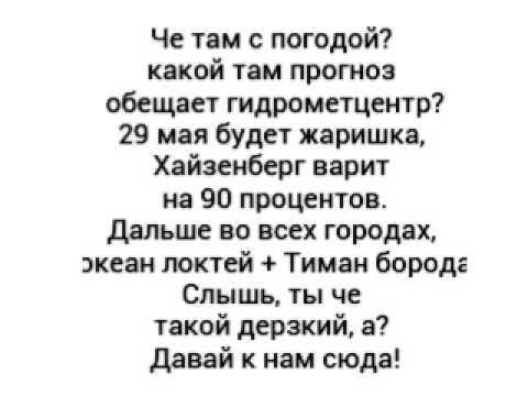 Тимати и L'One - ГТО текст песни(слова)