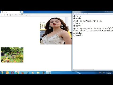 How To Insert Image In HTML    In Hindi