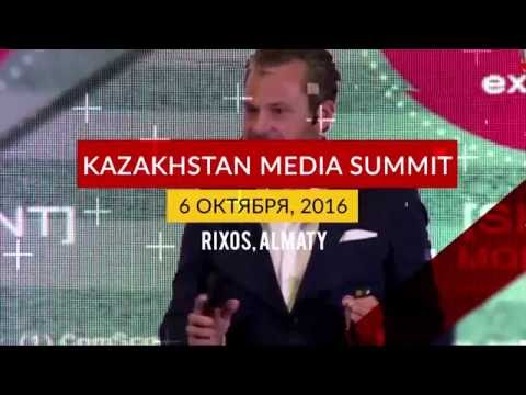 Kazakhstan Media Summit 2016