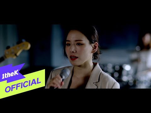 [MV] HEDY(해디) _ You were really not good(너 정말 별로였어)