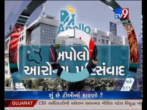 World TB Day- Dr. Manoj Singh  Apollo Ahmedabad