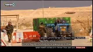 כך הפך גבול ישראל-ירדן בערבה לשטח הפקר.