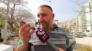 برنامج تحدي 3G جوال الاقوى في فلسطين – 28 رمضان