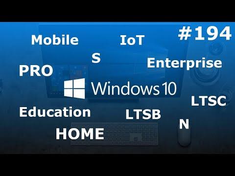 Home, Pro или LTSC? Какая Windows 10 ЛУЧШЕ? Сравнение всех редакций