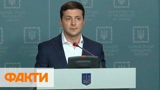 Брифинг Владимира Зеленского: президент попросил Путина вернуть моряков их родителям
