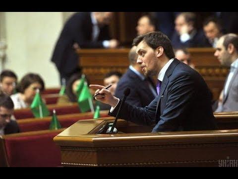 mistotvpoltava: Київ – урядовці прозвітували про свою роботу