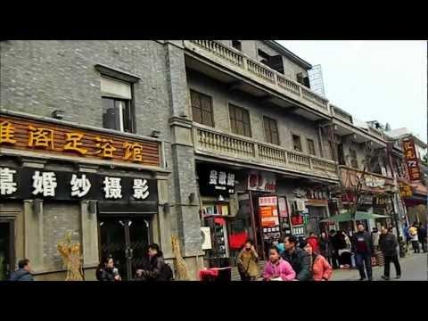 Famous Road Wuhan - 武汉著名的路