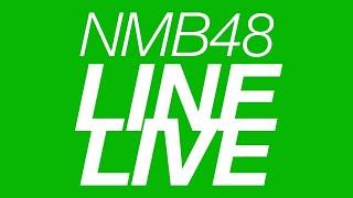 NMB NEWS48 秋の拡大SP!