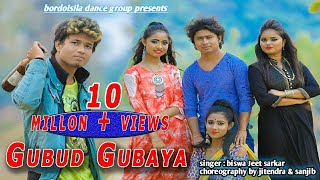 GUBUD GUBAYA AGAIN // ( OFFICIAL FULL VIDEO) // BISWA JEET SARKAR // NEW ADIBASHI SUPPER HIT  VIDEO