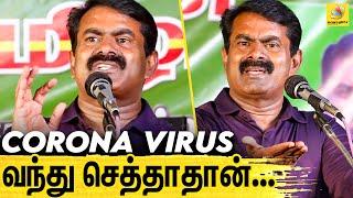 Seeman Latest Speech On Coronavirus, Rajini