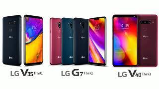 LG G V 벨소리(2012~2019)