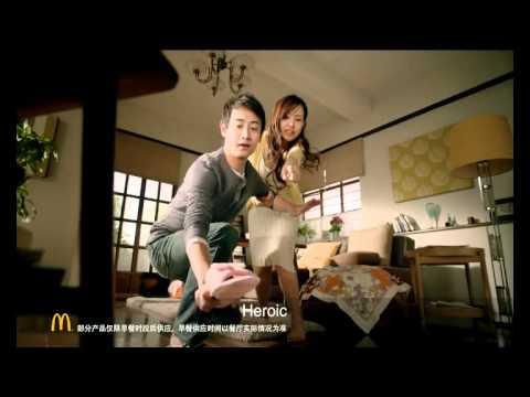"McDonald's China: ""Manly Man Beef"" - Shanghai - TVC (2012)"