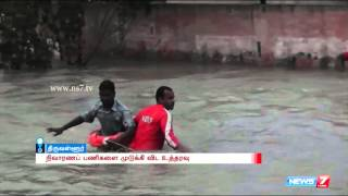 Rescue operations in Manali Pudhunagar spl tamil video news 04-12-2015 | Chennai rains likely to slow down in next 48 hours | Rescue operations in Tambaram | Chennai Rains: 406 people rescued from Chengalpattu